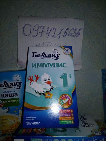 білоруське дитяче харчування БЕЛЛАКТ імуніс 1.2.3