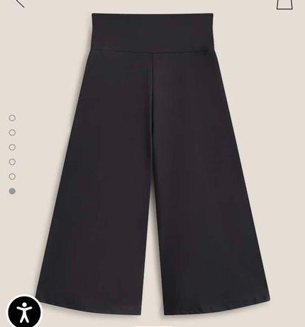 Спортивные штаны-кюлоты Oysho, р-р S