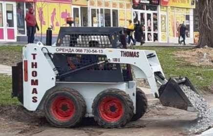 Продається ТHOMAS 133S