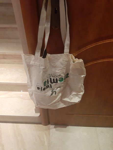 Torebka torba ekologiczna ziemia twój styl kolekcja 36x39 cm płótno ec