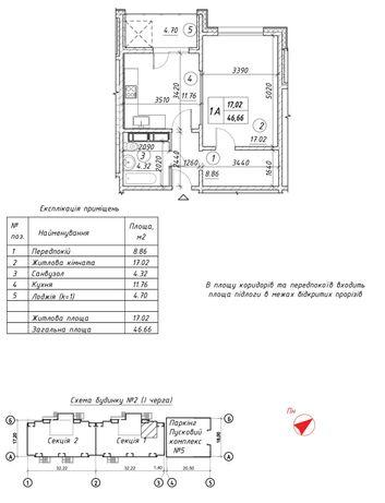Просторная 1 комнатная квартира в ЖК Ревуцкий