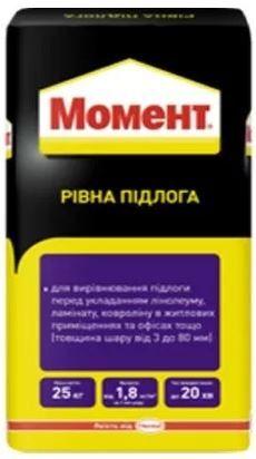 Момент Рівна підлога/ровный пол/наливной пол