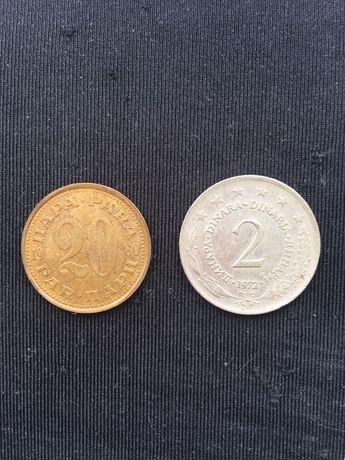 Югославские монеты