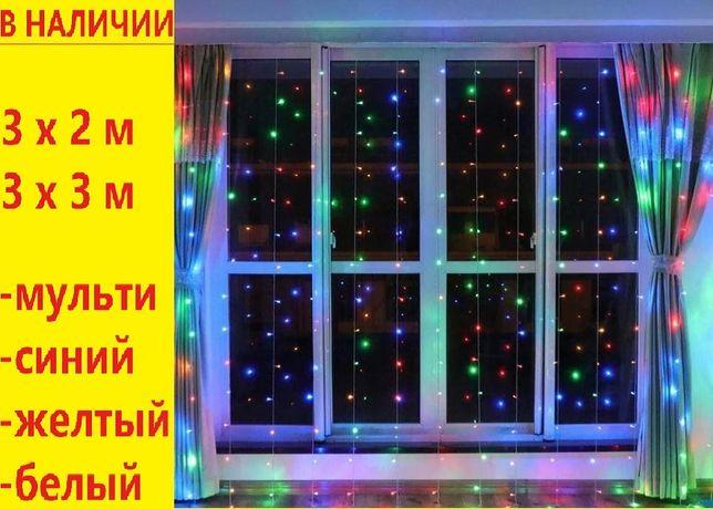 Новогодняя гирлянда штора, праздничная гирлянда led на окно мульти