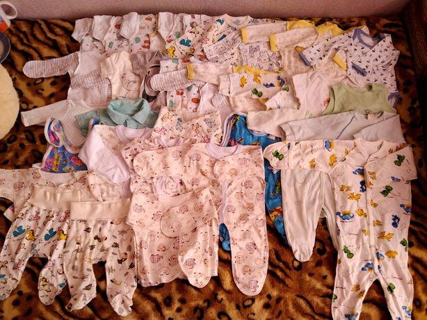 Срочно продам пакет одежды на малыша