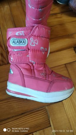 Сапоги , ботинки , обувь зимняя