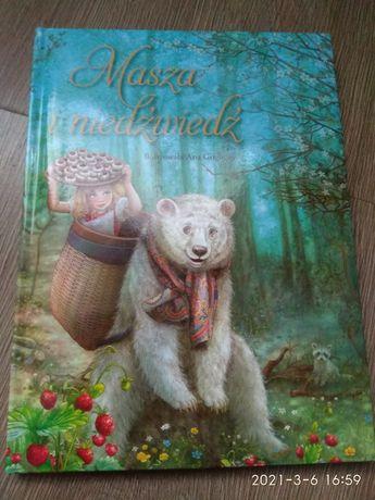 Nasza i niedźwiedź Ana Grigorjew