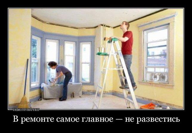 Usługi remontowe