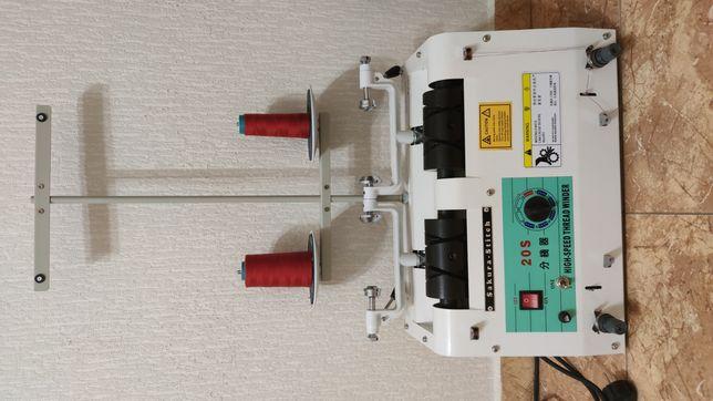 Перематыватель ниток / швейная машинка / швейное оборудование