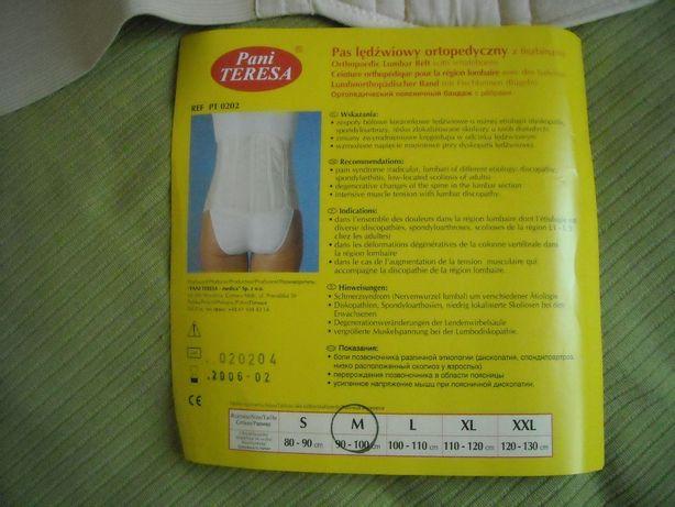 Pas ortopedyczny nowy lędźwiowy z fiszbinami r.M (90-100cm)