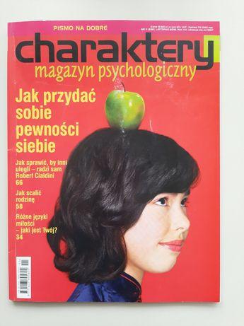 Magazyn psychologiczny Charaktery Nr 11, 2016