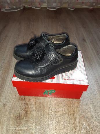 Туфли для девочки Kemal Pafi