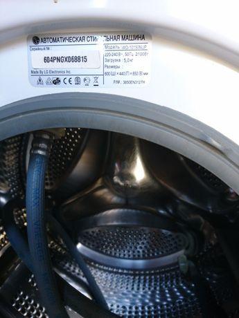 продам стиральную машину б.у в хорошем состоянии.