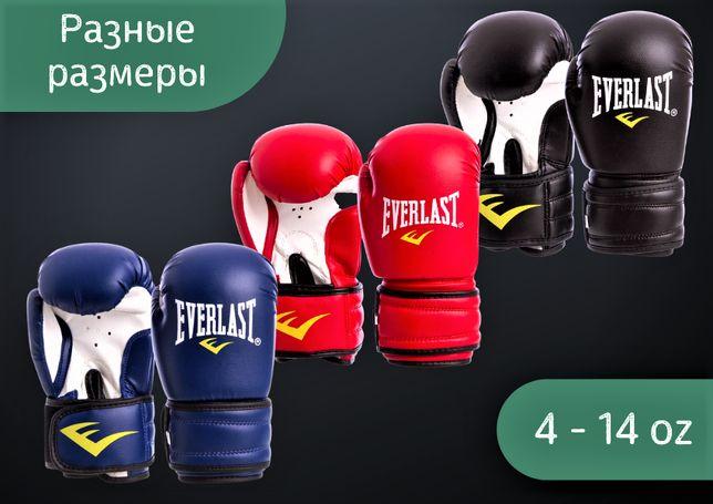 Новые бюджетные боксерские перчатки Everlast от 4 до 14 унций (5018)