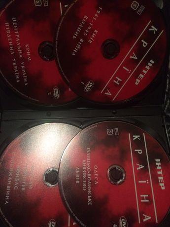 Диски. Країна. Історія українських земель. 4 DVD диски