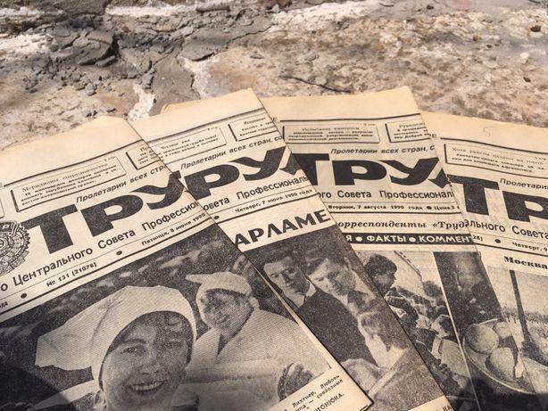 Газета Комсомольская правда , Труд 1989-1990