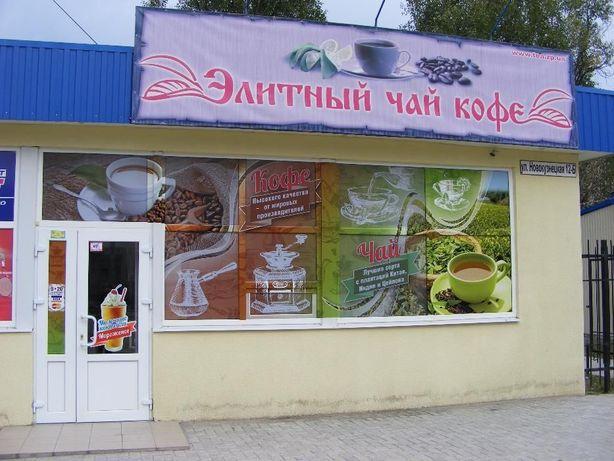 Магазин в центре песков