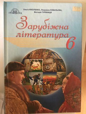 Зарубіжна література 7 клас підручник учебник зарубежная литература