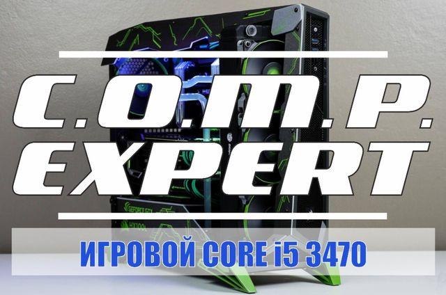 Core i5 3570 системный блок ПК игровой компьютер GTX 1060/1050