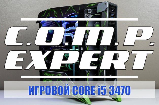 Core i5 3470 системный блок ПК игровой компьютер GTX 1060/1050