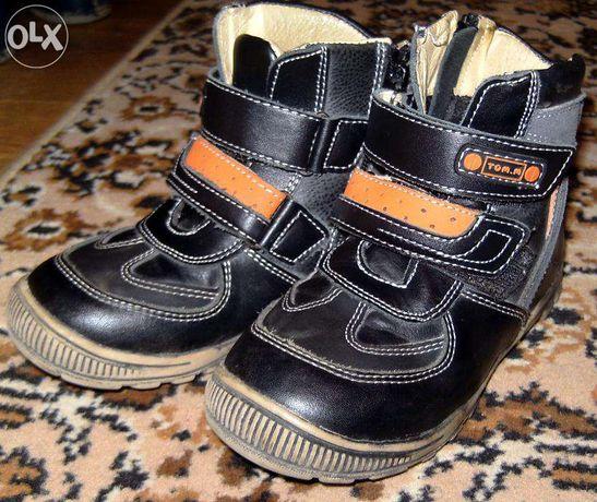 Ботинки Демі 28 розмір. Стан на 5