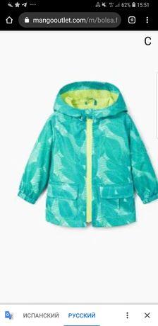 Новые куртки mango gap carters