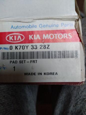 Колодки передние тормозные. Kia, Mazda