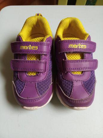 Buty sportowe dla dzieci Martes rz. 24