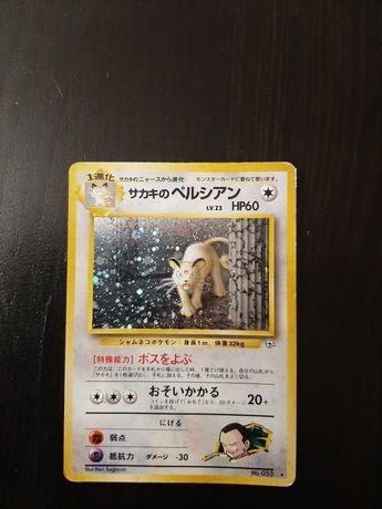 Cartas Pokémon foil e normais raras. Inclui G.Persian japonesa