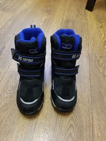 Зимние ботинки сапоги детские 33 размер