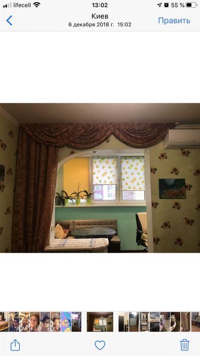 Комплект Ламбрекен штора тюль Киев - изображение 1