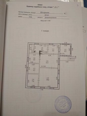 Дом частный в частном секторе