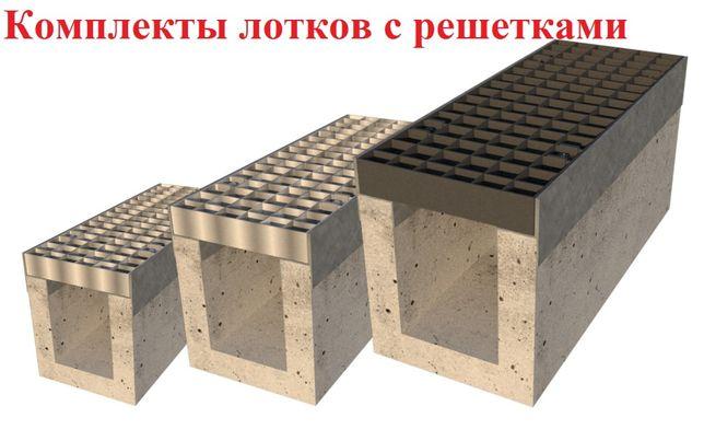 Лоток бетонный, водосток, дренажный канал, кабельный канал, ливневки