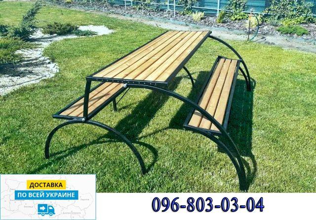 Стол с лавками раскладной трансформер. Комплект садовой мебели металл.