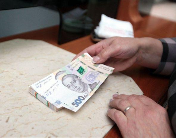 Деньги в долг без залога до 50000 грн. Кредит с любой КИ. Частный займ