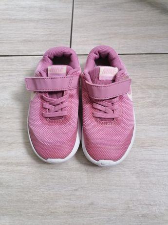 Nike Flex dla dziewczynki