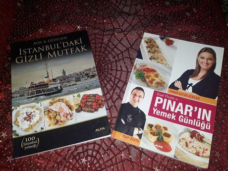 Турецкие блюда. Книга рецептов турецких блюд на турецком языке. За 1шт