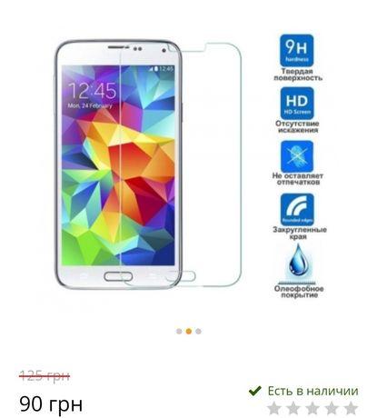 Стекло для Samsung s5