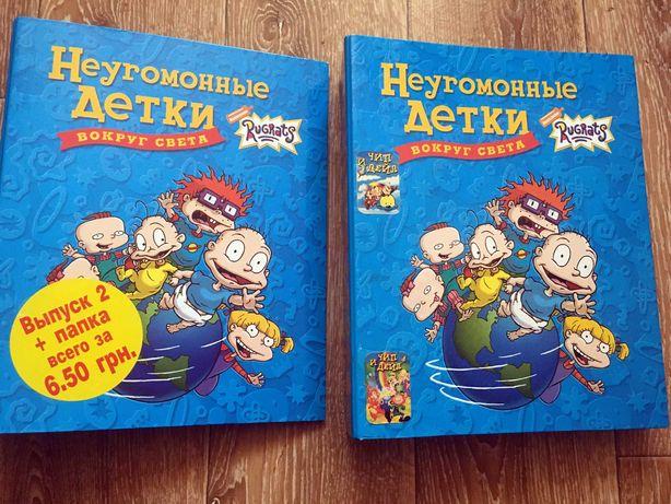Журналы неугомонные детки, выпуски 1-30+2 папки