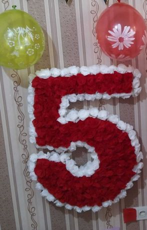 Цифра 3D ко дню рождения.