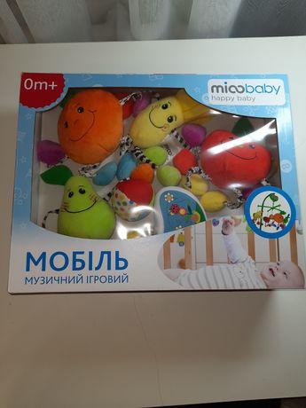 Мобіль для колиски дитячий