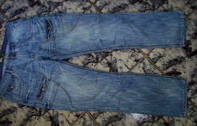 Męskie spodnie dżinsowe NO FEAR - rozm. 36 L