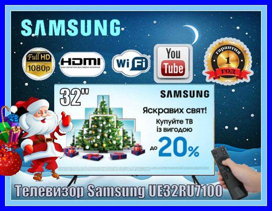 Смарт ТВ.32.42.50.55.60 Дюйм Телевизоры/Samsung-Самсунг/Smar