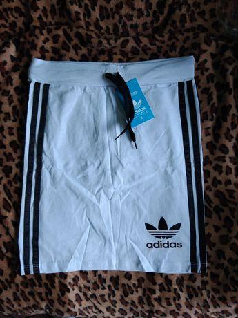 Nowa biała spódniczka rozmiar S