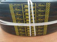 Pas głowny na bęben tnący CLAAS JAGUAR 800, 076401 / 7HB-8990 MTS070