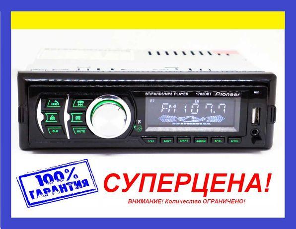 Автомагнитола Пионер 1782DBT (Bluetooth-Usb+RGBподсветка+Fm+Aux+пульт)
