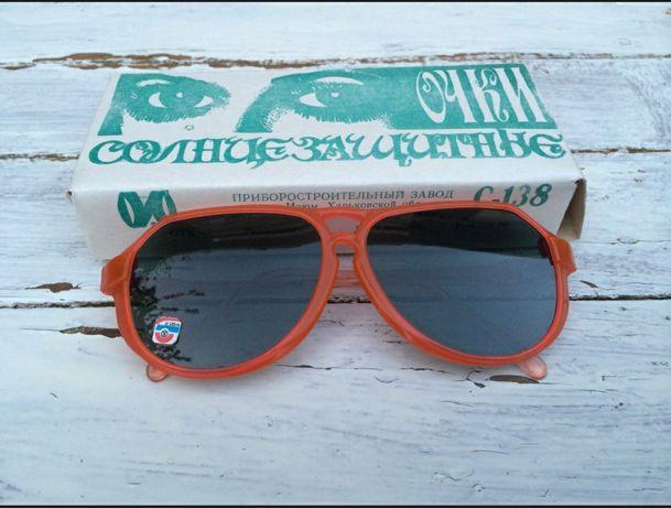 Солнцезащитные очки винтаж СССР 1993год