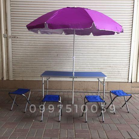 Стол для пикника + ЗОНТ + 4 стула. Столик для природы Раскладной стуль