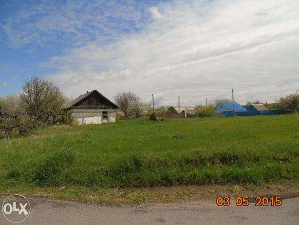 Продаю дом под снос с землей в 34 сотых.