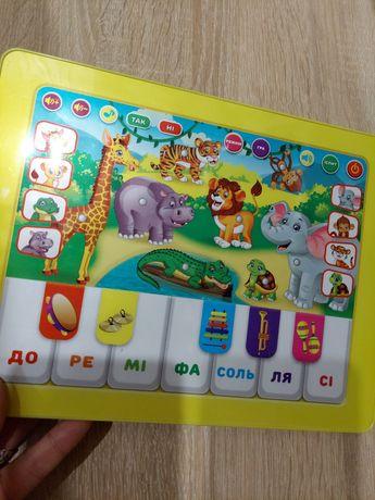 Планшет інтерактивний Подорож до зоопарку